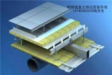 青海果洛州销售铝镁锰板厂家报价