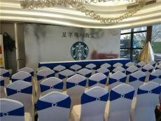南京会议背景板制作搭建 南京会议桌椅租赁