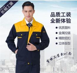 龙江哪里有做冬装工作服