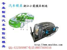 大型汽車發動機罩模具 貨車中網模具生產