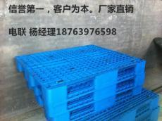 采购襄阳仓储塑料托盘