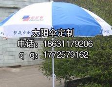 石家庄定做太阳伞厂家