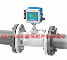 青島鑫博XBO-2000F空調水超聲波流量計