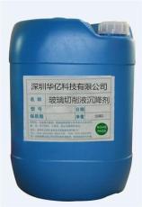 玻璃切削液沉降剂