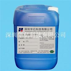 鍍鋅板切口防銹劑