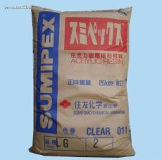 供應PMMA 亞加力/有機玻璃 塑膠原料IG840