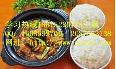 培训黄焖鸡做法加盟济南黄焖鸡米饭技术配方