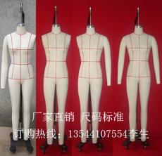 天津鑫達板房公仔廠家上海120尺寸制衣公仔