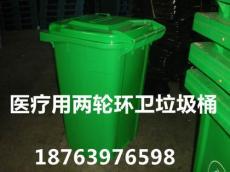 佳木斯挂车用废弃口罩用环卫垃圾桶生产厂家