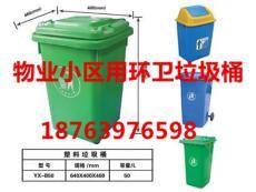 七台河新农村用废弃口罩用环卫垃圾桶价格