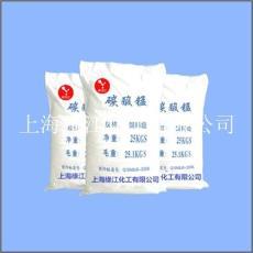 碳酸锰 饲料级 碳酸锰专业生产厂家