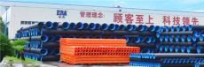 PVC-U加筋管生產廠家 東莞PVC-U加筋管價格