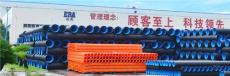 埋地用硬聚氯乙烯 PVC-U 加筋管 公元公司