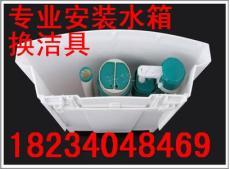 太原勝利街下水管道疏通安裝水龍頭臉盆馬桶