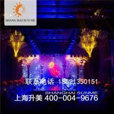 上海升主题装饰雕塑道具婚庆路引舞台定制
