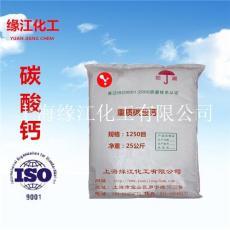 长期生产供应超细重质碳酸钙1250目方解石粉