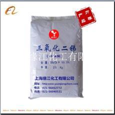 超細三氧化二銻99% 三氧化二銻阻燃劑