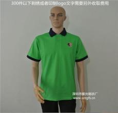 定制深圳工厂工衣龙岗厂服全棉T恤工作服