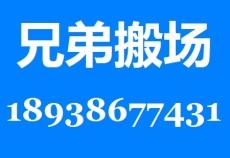 深圳南山西麗搬家公司費用