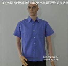 深圳新紫光服裝廠龍崗工作服長短袖襯衫定做