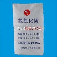 超細氫氧化鎂 高純氫氧化鎂 活性氫氧化鎂