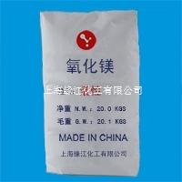 轻质氧化镁 活性氧化镁 高纯氧化镁