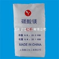 碱式碳酸镁特级 轻质碳酸镁