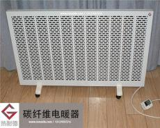寧夏高速公路收費崗亭專用碳纖維電暖器熱耐
