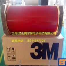3M4229P泡棉双面胶带