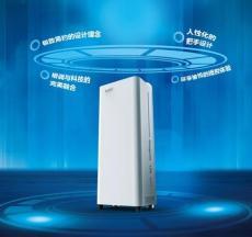 有氧空氣凈化器取代傳統凈化器