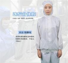 東莞專業無塵服清洗公司 無塵服清洗廠家