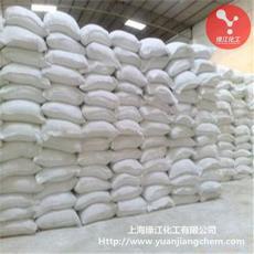 高纯硫磺粉