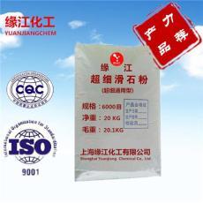 工业特级滑石粉