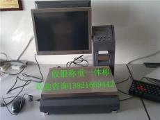 天津零售行業連鎖店用電子秤