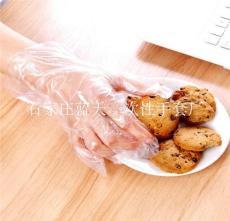 符合食品卫生标准一次性手套