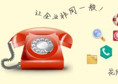 山東400電話價格優勢