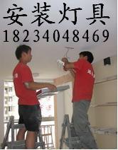 太原龍城大街專業安裝暖氣水管熱水器馬桶電