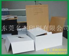 北京手电筒包装盒 盒 名杰印刷 查看