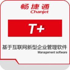 求推薦龍華的CRM管理軟件服務商