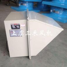 三禾品牌/帶45度彎頭邊墻防腐風機 FDWEX400