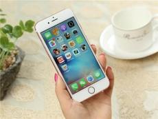 重慶大渡口蘋果6plus分期付款怎么辦理的