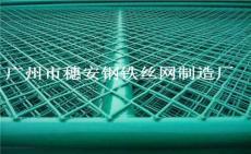 菱形鋼板網廠 成都鋼板網廠 穗安制造 圖