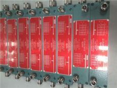 3024 NARDA双向耦合器 4-8GHZ Coup 20dB