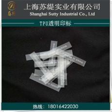 TPU透明產地標/磨砂產地標Made in China
