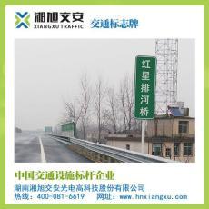 湘旭直销铝制湖南安全标志牌厂家定做铝制牌