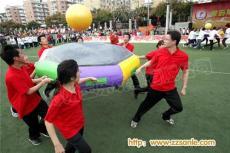 湖北襄陽開學舉辦趣味運動道具-眾星捧月