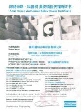 襄阳空压机 襄阳通特机电设备有限公司