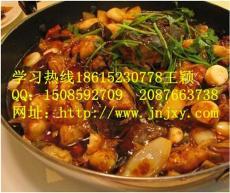 加盟三汁焖锅做法北京三汁焖锅培训焖锅配方