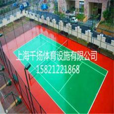 宁波硅pu篮球场地面要求 有限公司欢迎您