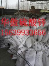 溫州七水硫酸鋅生產廠家 農業級硫酸鋅價格